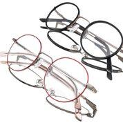 p , okulary